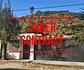 Cristina Under Contract